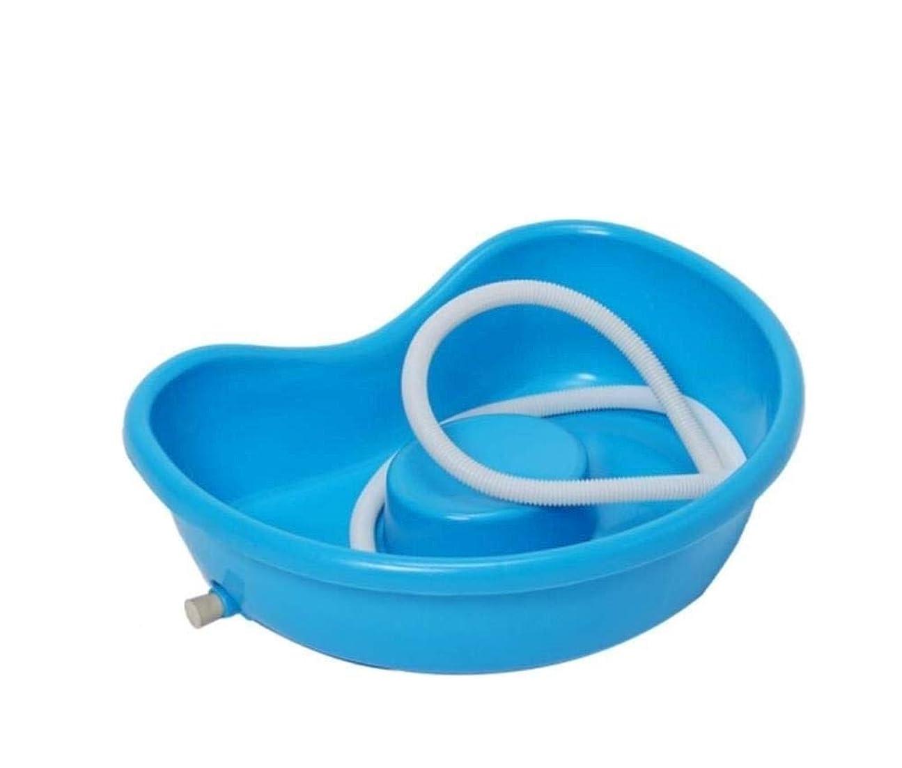 使役良性急流ベッドシャンプー洗面器、清潔なヘアエイドベッドサイドシャワーシステム、高齢者、寝たきりの身障者用妊婦用洗髪皿