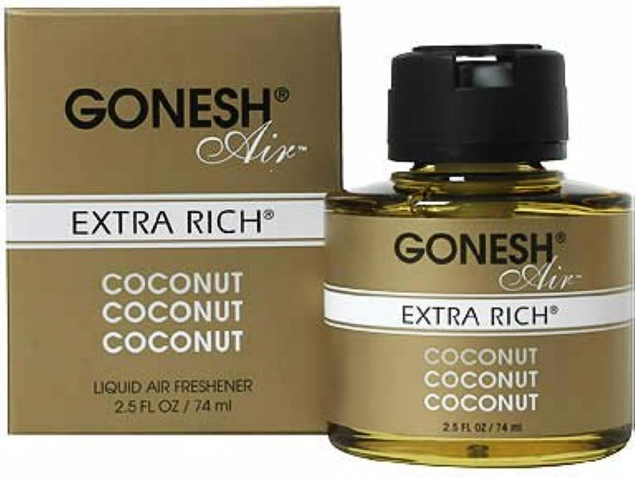 間違い生物学吸収剤GONESH リキッドエアフレッシュナー ココナッツ