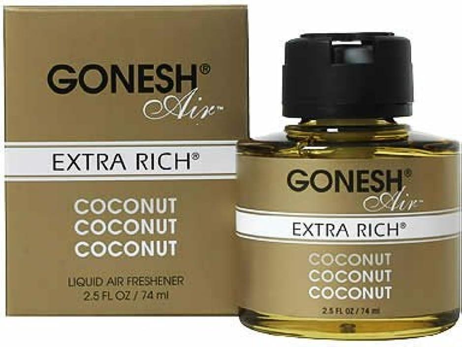 元に戻すドレイン探検GONESH リキッドエアフレッシュナー ココナッツ