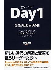 Day1[デイ・ワン] 毎日がはじまりの日
