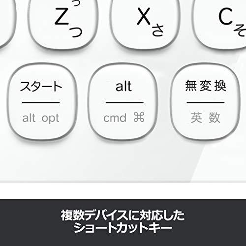 ロジクールワイヤレスキーボードK480WHBluetoothキーボードワイヤレス無線WindowsMaciOSAndroidChromeK480ホワイト国内正規品2年間無償保証