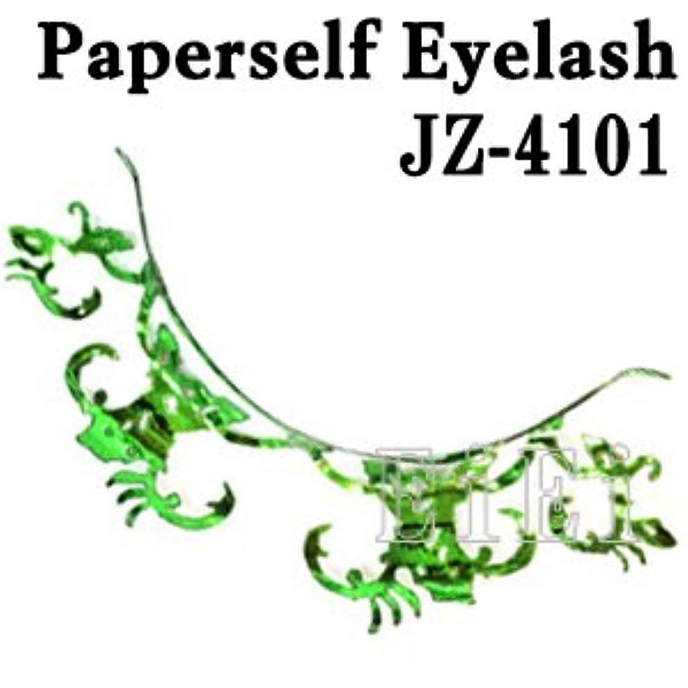 結婚式クラックポット切り下げハロウィン アートペーパーラッシュ つけまつげ プロ用 紙 つけまつ毛 新感覚 アイラッシュ 唐草 JZ-4101