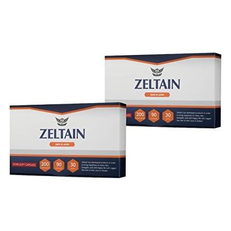 Amazon | 増大サプリ ゼルタイン 2箱セット 2ヵ月分/180粒入 シトルリン アルギニン他 200種類成分 3type BIG増大カプセル 男性用 増大サプリメント | ゼルタイン | L-シトルリン