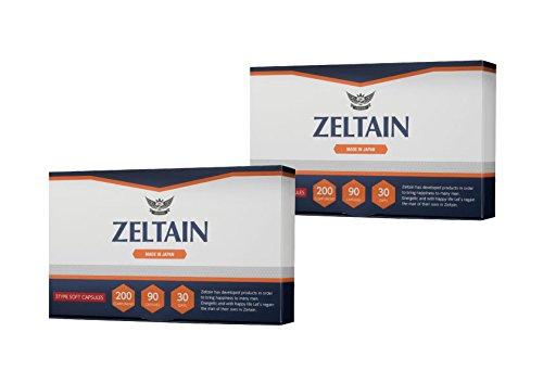 増大サプリ ゼルタイン 2箱セット 2ヵ月分/180粒入 シトルリン アルギニン他 200種類成分配合×3typeカプセル方式 男性用 増大サプリメント