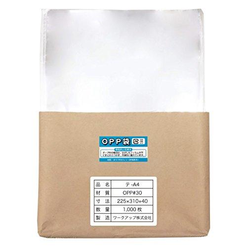 【1,000枚】OPP袋 A4用テープ付き 30ミクロン厚(標準) 225x310+40mm【国産】