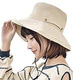 UVカット 帽子 T WILKER レディース uv防晒帽 熱中症予防 女優帽 日よけ ハット 取り外すあご紐 収納ベルト 折りたたみ つば広 調節テープ 吸汗通気 紫外線対策 おしゃれ 高級感 (ベージュ)