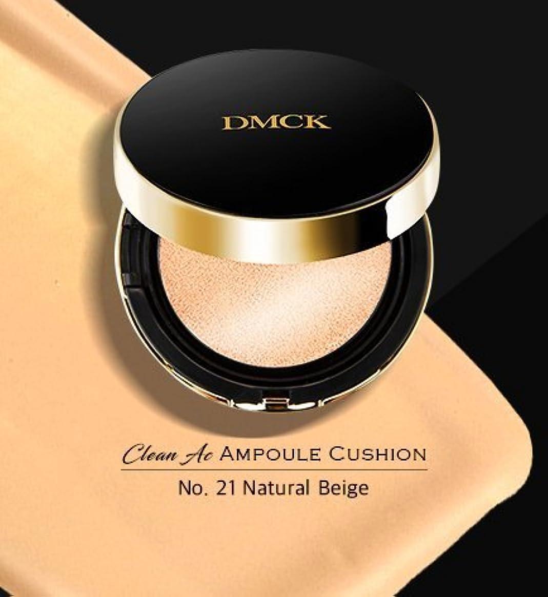 歌手美しい噛むDMCK Clean Acne Ampule Cushion SPF50+/PA+++ (021 Glossy Natural Beige)