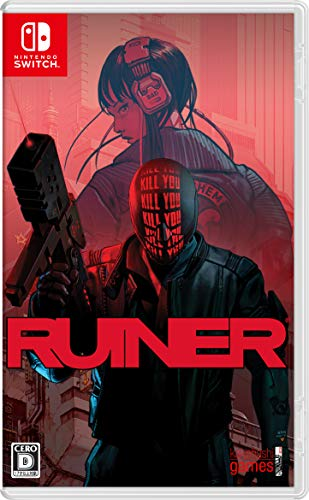 RUINER(ルイナー) - Switch (【パッケージ版永久特典】オリジナル刺繍「弟」ワッペン、ステッカーシート、...