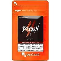 [ogaland公式]DANGAN4(約1ヶ月分)