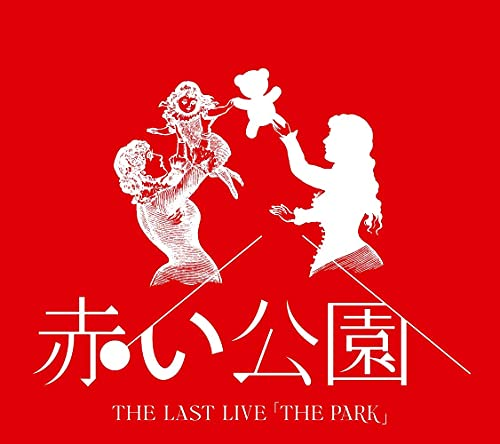 THE LAST LIVE 「THE PARK」 (初回生産限定盤) (Blu-ray)