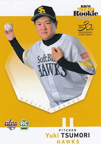 BBM 2020 012 津森宥紀 福岡ソフトバンクホークス (レギュラーカード) ベースボールカード ルーキーエディション