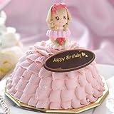 バースデー ドレス アイスケーキ ( プリンセスローズ ) 4.5号 ( お誕生日 ・ お祝い ) (クッキーバニラ&ストロベリー)