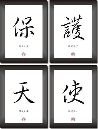 Zeichen mit bedeutung japanische Japanische Zeichen: