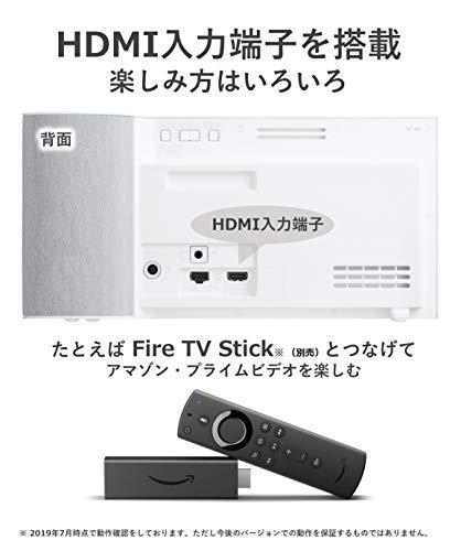 パナソニック10インチモニター付きワイヤレススピーカーインターネット動画対応Bluetooth/無線LAN対応ホワイトSC-VA1-W