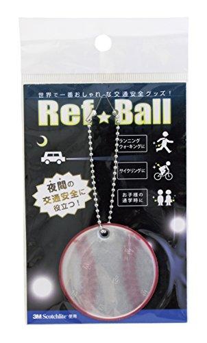 サクライ貿易(SAKURAI) EnjoyFamily(エンジョイファミリー) 反射板 リフレクター ボ-ル 野球用 RB-001