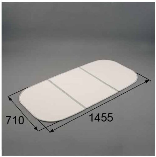 お風呂のふた トステム バスルーム 浴槽 組み 風呂ふた(3枚組み) 風呂ふた 組みふた 商品コード : RMBX009