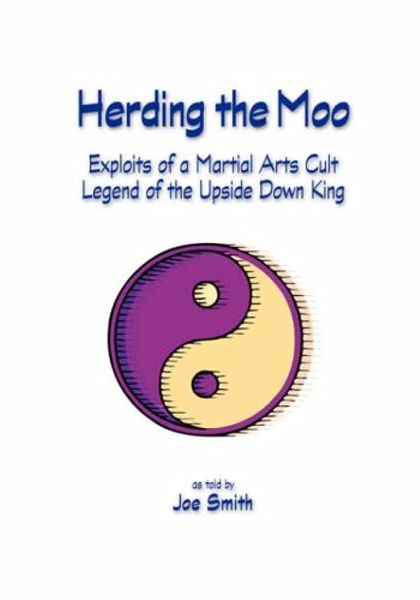 ランタン全体作りますHerding the Moo Exploits of a Martial Arts Cult