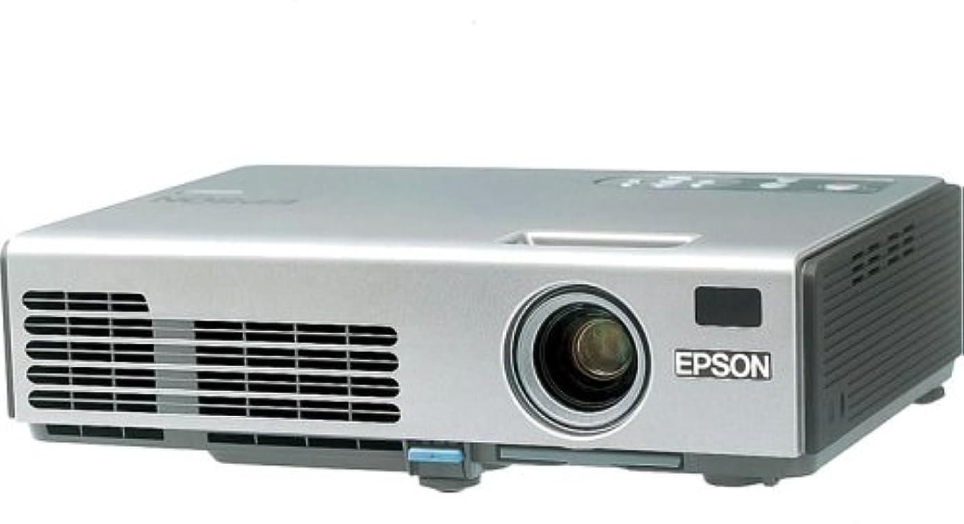 母音収容する漁師EPSON プロジェクター EMP-732