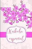 Kakebo español: A5 -flores- planificador de finanzas personales , Propietarios de pequeñas empresas, autónomos y asociaciones , gastos, ingresos ,deudas,... y más. cuaderno de contabilidad.