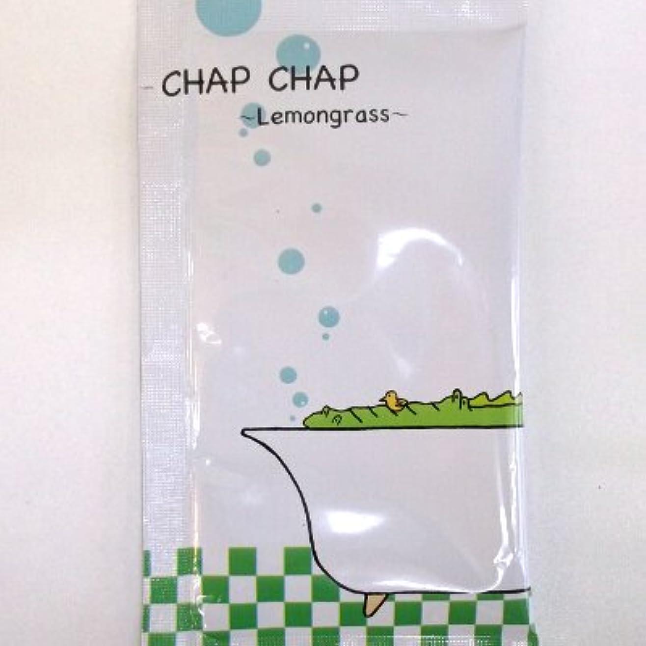 怒るいたずらな戦闘CHAP CHAP レモングラスオイルの香り
