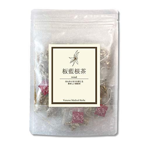 板藍根茶 15ティーバッグ | 農薬検査済 ノンカフェイン 安心 ホソバタイセイ バンランコン ばんらんこん ハーブ ハーブティー 茶 ティーパック ティーバック ヴィーナース