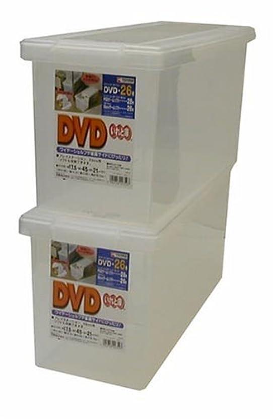 オプション寄託極めてDVDいれと庫 2個組(DVD約26枚収納)