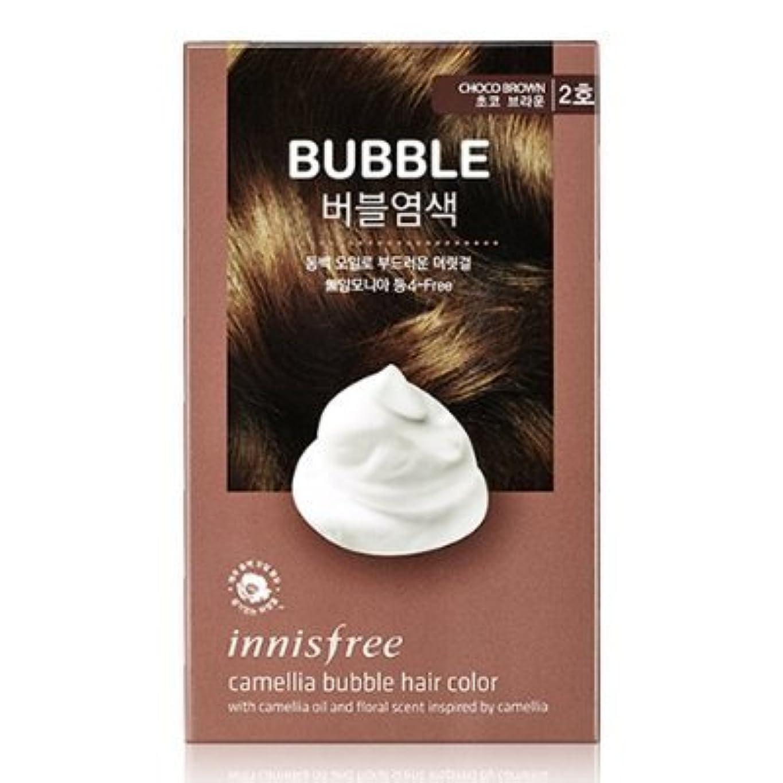 ボットお願いします関連付ける[Innisfree] Camellia Bubble Hair Color(4 Colors) #04 Burgundy Red Hot!!!