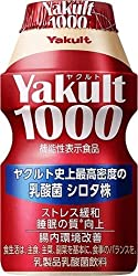 Yakult ヤクルト1000 100ml x 7本パック 乳酸菌シロタ株1000億個