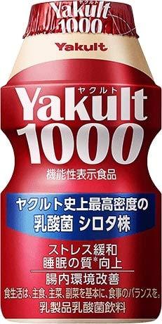 抗生物質 下痢 ヤクルト 【素朴なギモン】1本なんかじゃ飲み足りない! ヤクルトは1日何本まで飲んで平気なのか問い合わせてみた