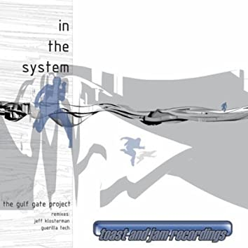 In The System EP