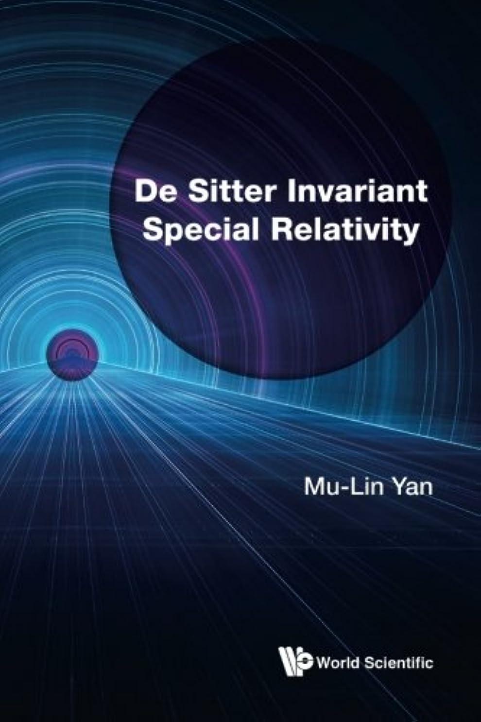 決定する悪性の取り替えるDe Sitter Invariant Special Relativity
