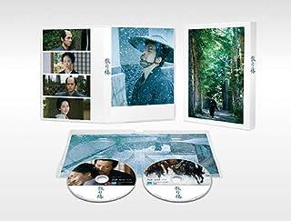 【メーカー特典あり】散り椿 DVD (2枚組)(先着購入者特典:特製クリアファイル(A4)付)