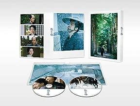 【メーカー特典あり】散り椿 Blu-ray(2枚組)(先着購入者特典:特製クリアファイル(A4)付)