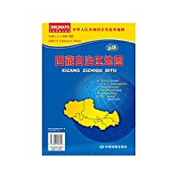 2012 the new version of the province of the People's Republic of China the series Map: Map Tibet Autonomous Region (bagged folding)(Chinese Edition)