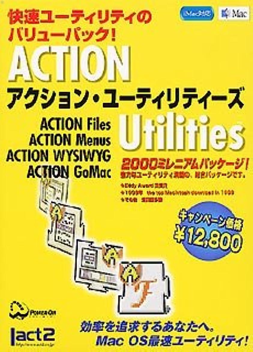 情緒的ナチュラル先住民ACTION Utilities キャンペーン版