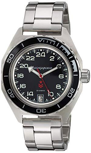 Vostok Komandirskie Russian Mechanical Automatic GMT 24 Hour Dial Wristwatch WR 200m (650541: Steel)