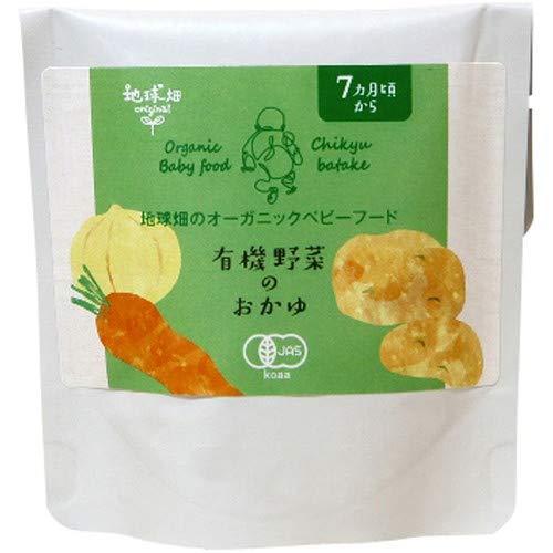 かごしま有機生産組合『オーガニックベビーフード 有機野菜のおかゆ』