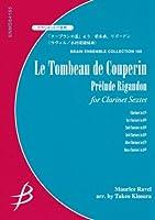 ENMS84165 クラリネット六重奏/クープランの墓より 前奏曲 リゴードン (ブレーン・アンサンブル・コレクション)