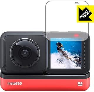 PDA工房 Insta360 ONE R Perfect Shield 保護 フィルム [液晶用] 反射低減 防指紋 日本製