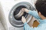 ハウスクリーニング   ドラム式全自動洗濯機 クリーニング   全国   ダスキン
