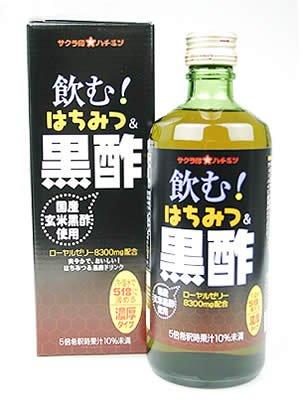 サクラ印 飲む!はちみつ&黒酢 500ml