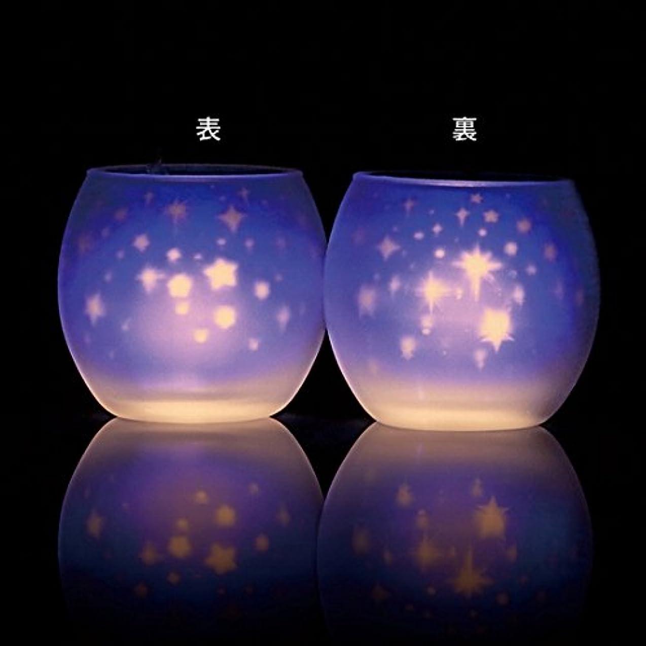 腐った虫人に関する限りカメヤマキャンドル(kameyama candle) ファインシルエットグラス【日本製キャンドル4個付き】 「 スターダスト 」