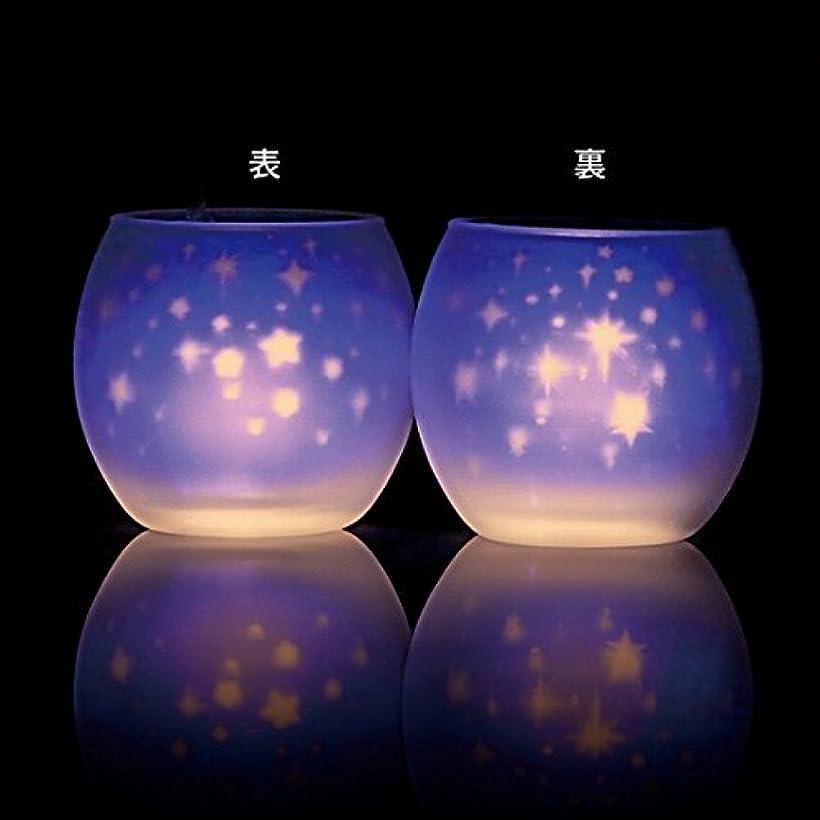 樫の木大騒ぎ篭カメヤマキャンドル(kameyama candle) ファインシルエットグラス【日本製キャンドル4個付き】 「 スターダスト 」