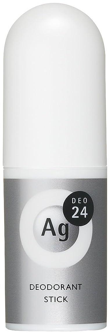 ビットシステムオーラルエージーデオ24 デオドラントスティック 無香料 20g (医薬部外品)