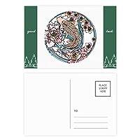 カープのピンクのロータスパターンの幾何学 グッドラック・ポストカードセットのカードを郵送側20個