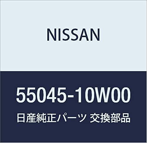 Nissan quality assurance Genuine 55045-10W00 OFFicial Suspension Bushing