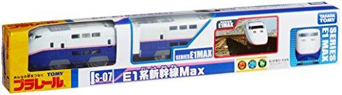 S-07 Shinkansen Series E1 Max (New Color)