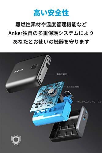AnkerPowerCoreFusion10000(9700mAh20WPDモバイルバッテリー搭載USB充電器)【コンセント一体型/折りたたみ式プラグ/USBPowerDelivery対応/PSE技術基準適合】iPhone12iPadAir(第4世代)Androidその他各種機器対応(ブラック)