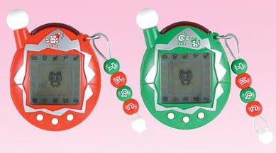 Duo Tamagotchi (Bandai) v4 rouge et vert / red and green