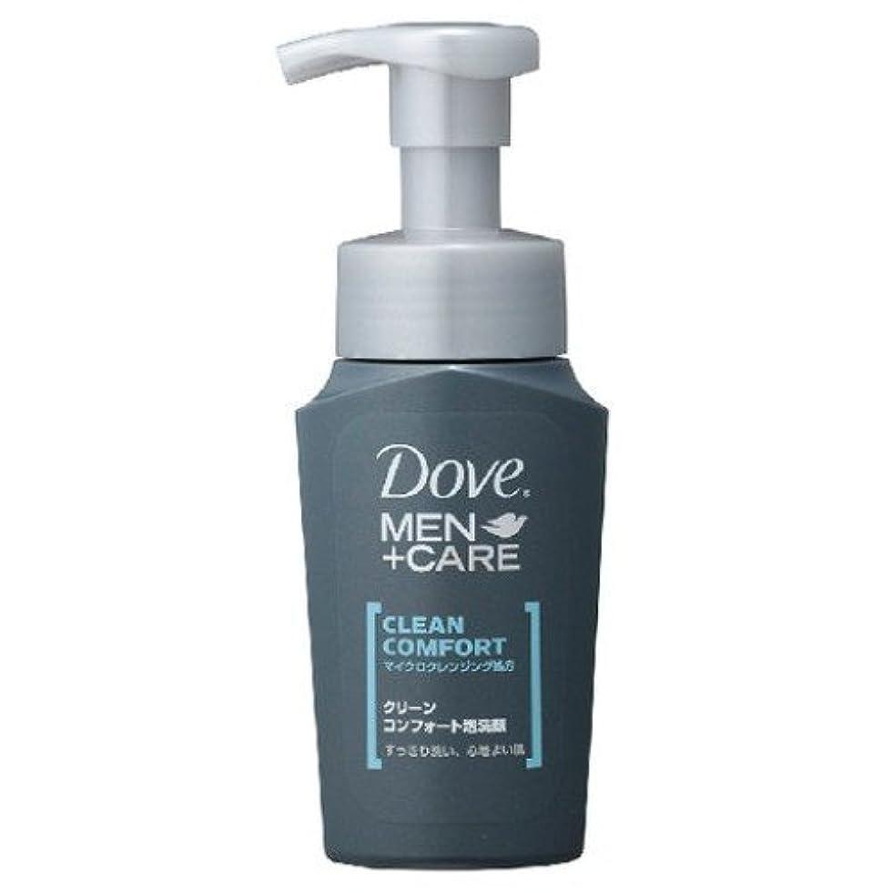 不承認退化する増加するダヴ クリーンコンフォート 泡洗顔 130ml